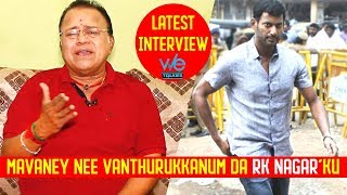 Mavaney Nee Vanthurukkanum DA - Radha ravi Interview about Vishal Rejection |RK Nagar election