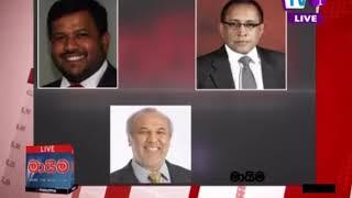 Maayima TV1 05th June 2019