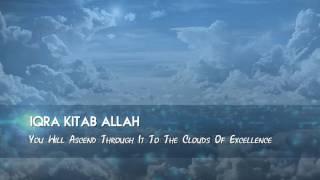 Iqra Kitab Allah   Beautiful Nasheed With Translation   Islamic Vibes
