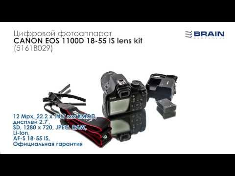 Цифровой фотоаппарат CANON EOS 1100D 18-55 IS lens kit