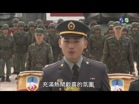 台灣-莒光園地-20170119