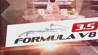 Формула V8, Остин : Градецка Л.