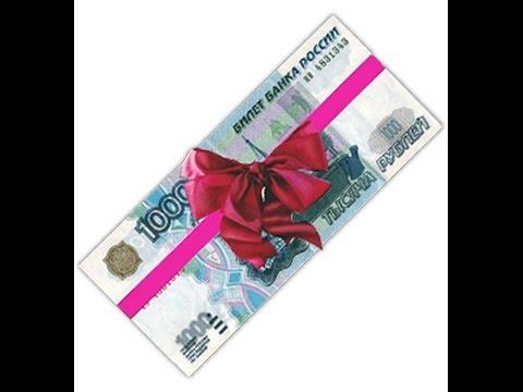 Подарок в районе 2000 рублей 57