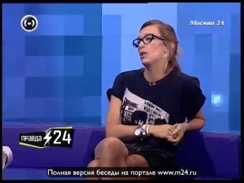 Маргарита Митрофанова: «У меня все девочки Люськи»