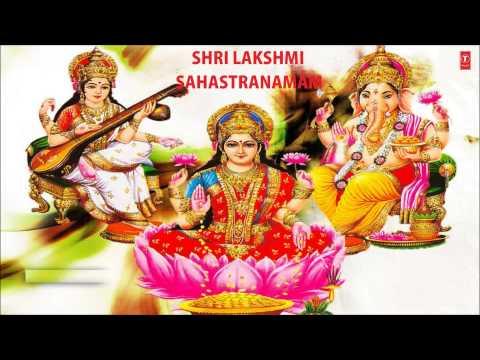 Shri Lakshmi Sahastranaam Stotram I Full Audio Songs Juke Box