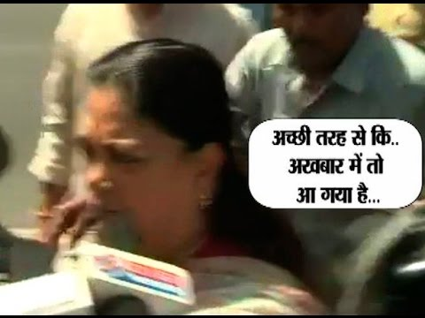 Vasundhara Raje answers absurdly over question to visit Dausa
