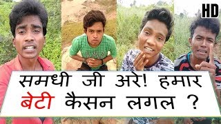 PRINCE KUMAR M | PRIKISU Series | Part 66 | Vigo Video Funny Comedy