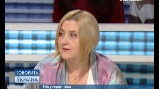 Нож в сердце сына (полный выпуск) | Говорить Україна