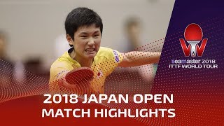Zhang Jike vs Tomokazu Harimoto | 2018 Japan Open Highlights (Final)
