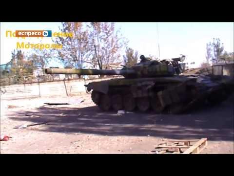 Cyborgs – men of steel, still holding Donetsk airport despite 6 months of attacks.