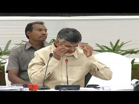 AP Districts Collectors Conference On Revenue Earning and Regulatory Departments Live