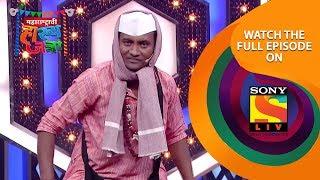 वनिता आणि गौरवच धुमाकूळ | महाराष्ट्राची हास्य जत्रा | Best Scenes | सोनी मराठी