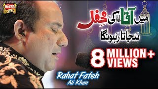 download lagu Rahat Fateh Ali Khan Ft. Wajhi Farooqi - Main gratis