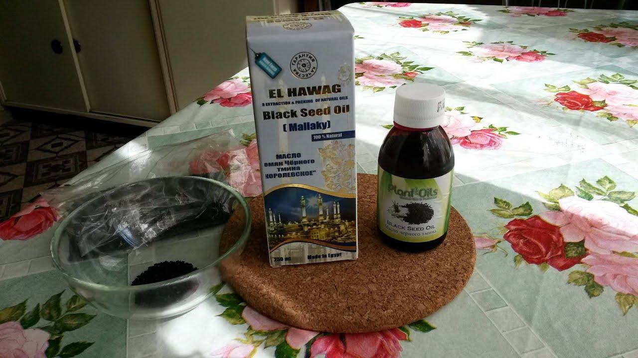Рисалат магазин заказать масло черного тмина 11 фотография