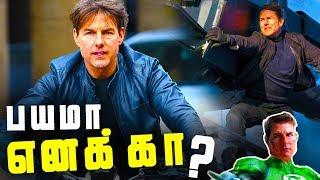 Tom Cruise - The REAL Superhero (தமிழ்)