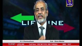Lifeline Oct 6 part 2 (Share Market)