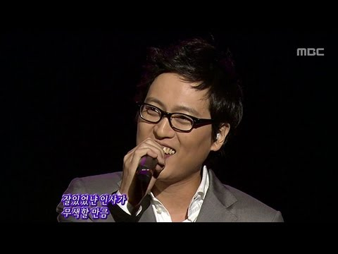 Kim Dong-ryul - Saying I love you again, 김동률 - 다시 사랑한다 말할까, For You 2005102