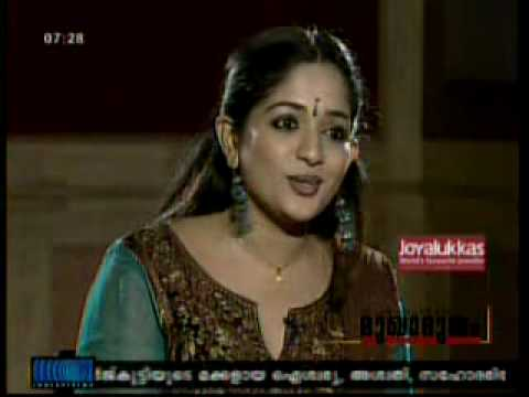 kavyamadhavan interview 1 Video