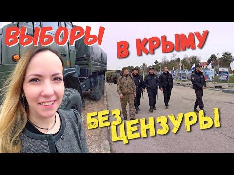 ЯВКА в Крыму. Провокации в Бахчисарае? Народные ГУЛЯНИЯ и Выборы президента 2018