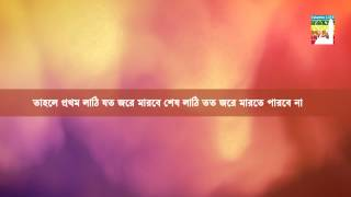 Kobor Koto Kothin By Abdur Razzak Bin Yousuf (কবর কত কঠিন)