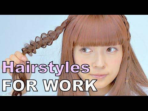 3 WORKING LADY HAIRSTYLES Tutorial by kawaii lolita fashion model Misako Aoki   青木美沙子の清楚ヘアアレンジ講座