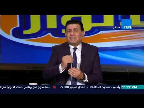 برنامج مساء الأنوار - الجمعه 2-10-2015 مع الكابتن مدحت شلبى - Masa2 El Anwar
