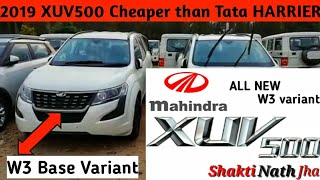 2019 New XUV 500 W3 Variant launched at RS 12.22 lakhs | Cheaper than TATA HARRIER🔥Shakti Nath Jha