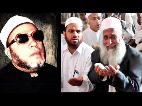 دعاء تفريج الهموم بأذن الله - دعاء مجرب من الشيخ كشك