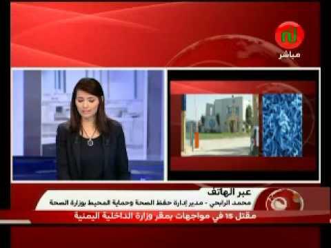 Les News du Mercredi 1 Aôut 2012