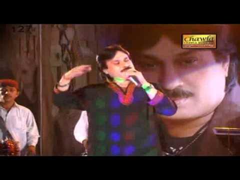 Shaman Ali Mirali -- Dukhan Ja Pahar Na De. Album 127 Bemisal.flv video