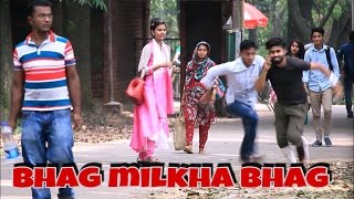 New Bangla Prank Video 2017 | phone stealing in public |Bangla Funny Video | prank bangla ltd