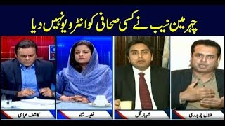 Off The Record | Kashif Abbasi | ARYNews | 22 May 2019