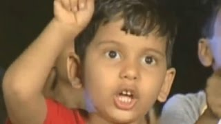 Yere Yere Pausa Tula Deto Paisa - Kids Marathi Song