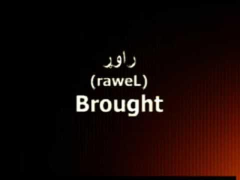 Learn Pashto , The Basics Lesson 01