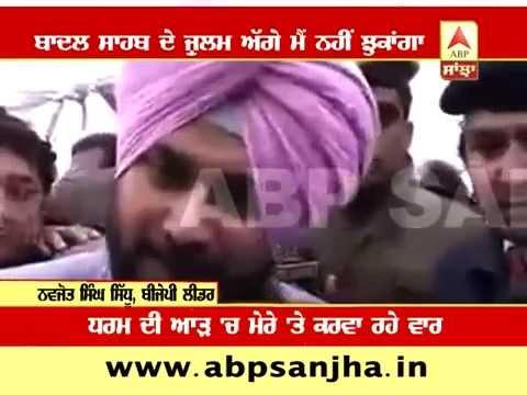 Navjot Singh Sidhu challenges CM Prakash Singh Badal, who acts as snake in garland?Watch