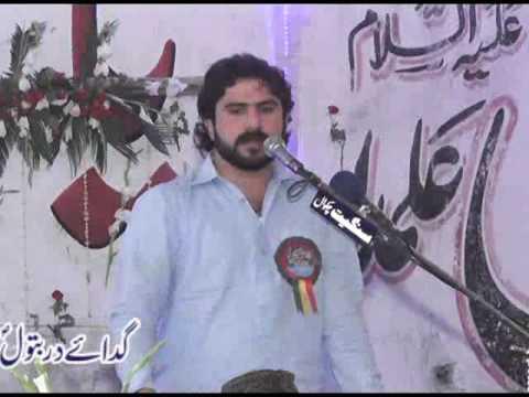 Zakir Shafqat Raza Shafqat Jashan 20 May 2016 Kot Shahan Gujranwala