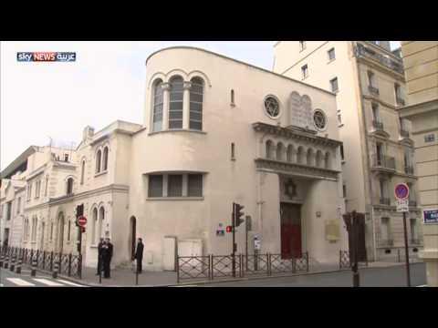 فرنسا.. تنفيذ الخطة الأمنية لمواجهة الإرهاب