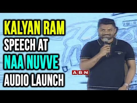 Kalyan Ram Speech at  Naa Nuvve Audio Launch | ABN Telugu