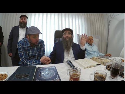 הרב פינטו - שבחי רבי שמעון בר יוחאי - חלק ז' - התקיים בלוס אנגלס