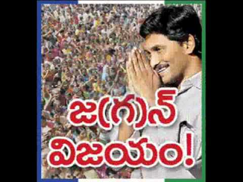 Ys Jagan Powerful Song video