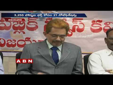 APPSC To Release New Notifications By January Ending | ABN Telugu