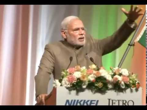 PM Modi's interaction with businessmen at at Seminar hosted by JETRO and NIKKEI