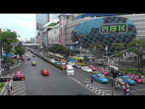 MBK Center Bangkok - Shopping Center