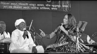 भिखारी ठाकुर रचित राधा श्याम बहार  | संगीत नाटक अकादमी नई दिल्ली | Chhapra Bihar