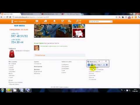 Видео как снять профиль в Одноклассниках