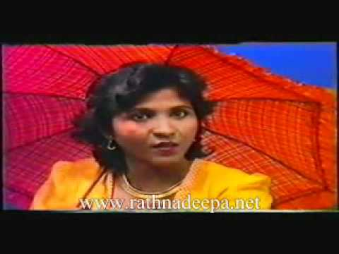 Tharawo Igilethi Drama video