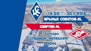 Кр. Советов-мол : Спартак М-мол