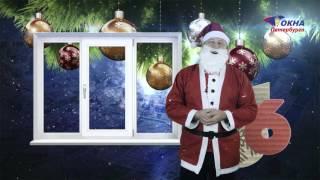 """Успейте купить пластиковые окна в """"Окна Петербурга"""" в новогодние праздники!"""