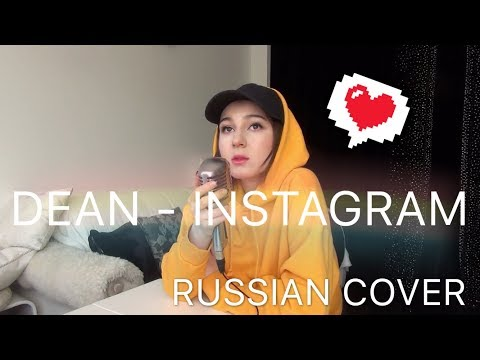 download lagu dean instagram
