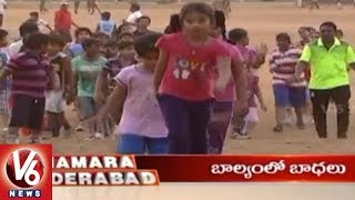 10 PM Hamara Hyderabad News | 14th March 2018  Telugu News